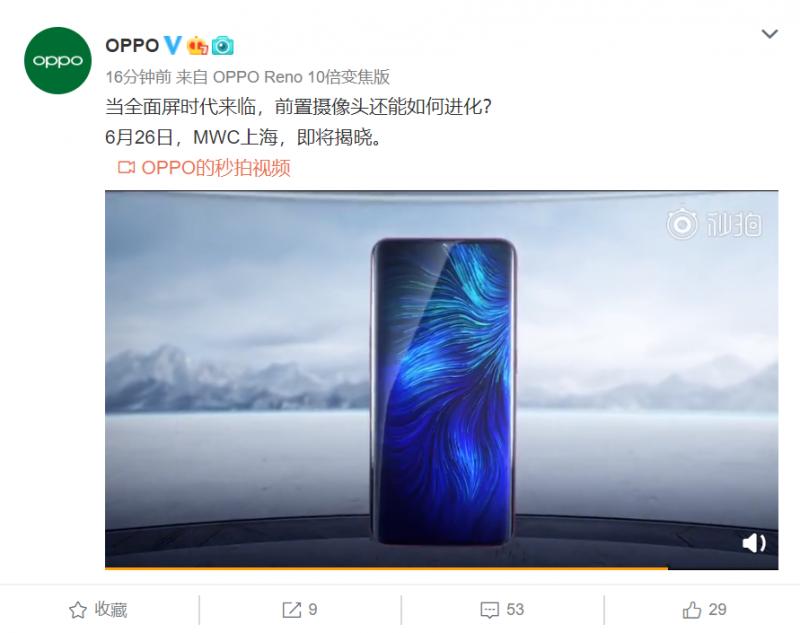 oppo in display camera mwc 800x633 - Điện thoại Oppo với công nghệ camera dưới màn hình sẽ ra mắt ngày 26/6