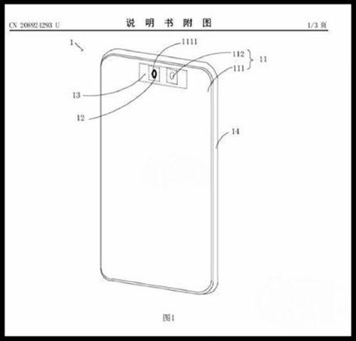 xiaomi smartphone 3 - Camera dưới màn hình của OPPO và Xiaomi có gì lạ?