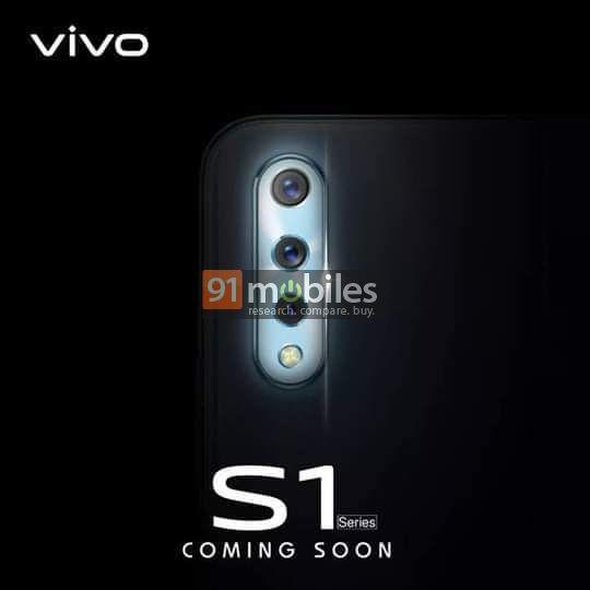 Vivo S1 1 - Rò rỉ thông tin Vivo S1 sắp ra mắt thị trường quốc tế