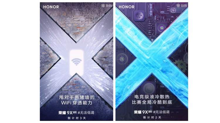 honor 9x teaser 750x422 - Nokia 220 4G và Nokia 105 (2019) có giá từ 330.000 đồng