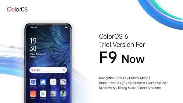 image001 2 600x338 - OPPO cập nhật bản thử nghiệm ColorOS 6 cho F9