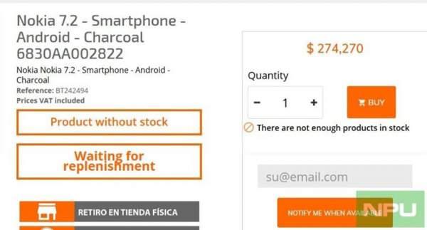 Nokia 7 2 price in Chile 600x323 - Tổng hợp tin đồn về điện thoại Nokia 7.2