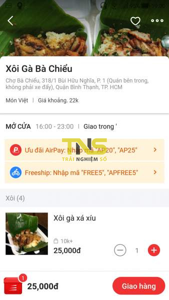 Screenshot 20190819 190005 338x600 - Cách đặt món trên Now.vn từ ứng dụng Shopee