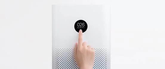 Xiaomi Mi Air Purifier 3 2 - Ra mắt Mi Air Purifier 3: máy lọc không khí thế hệ thứ ba, giá 2.89 triệu đồng