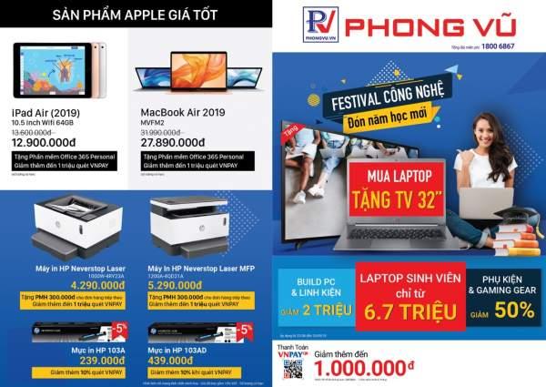 """image001 2 600x425 - Phong Vũ tung chương trình khuyến mại """"Festival công nghệ"""""""