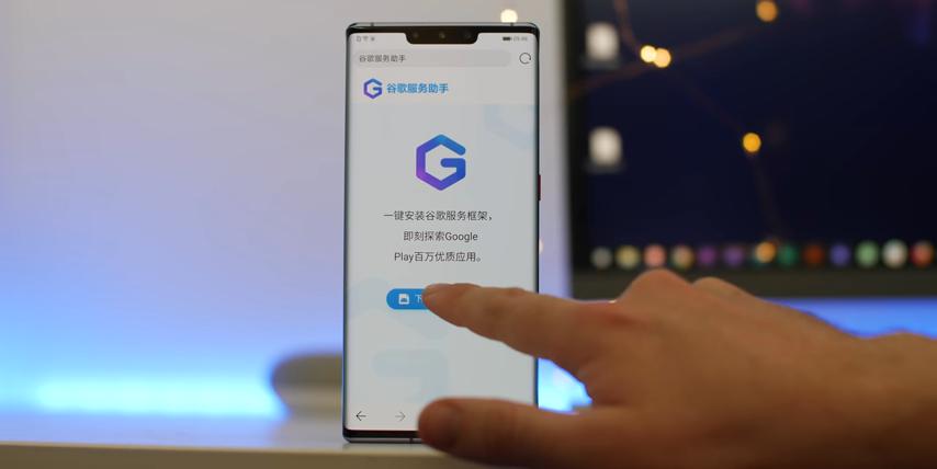 Cách cài ứng dụng Google vào Huawei Mate 30 Pro 1