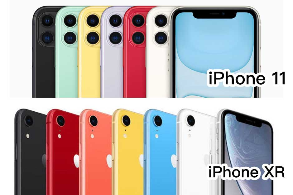 iphonexr vs iphone11 color - Tư vấn chọn iPhone XR hay iPhone 11?