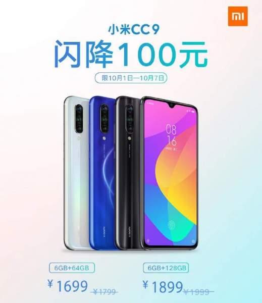 Mi CC9 519x600 - Xiaomi Mi CC9 Pro: Camera 108MP, dự kiến ra mắt 24/10