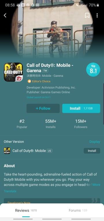 call of duty mobile 5 - Hướng dẫn chơi Call of Duty Mobile không cần fake IP
