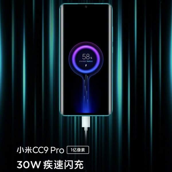 Mi CC9 Pro 1 600x600 - Xiaomi Mi CC9 Pro ra mắt với cụm 5 camera, giá từ 9.3 triệu đồng