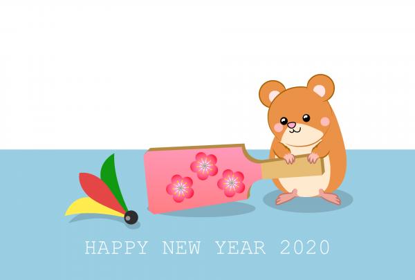 10358 600x405 - Chia sẻ hình nền Tết Canh Tý 2020 dễ thương cho desktop và điện thoại
