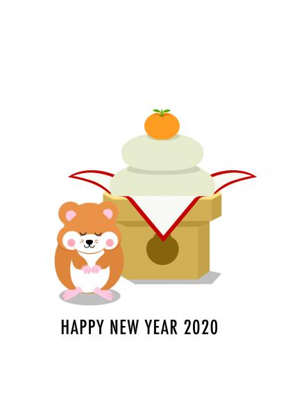10923 405x600 - Chia sẻ hình nền Tết Canh Tý 2020 dễ thương cho desktop và điện thoại