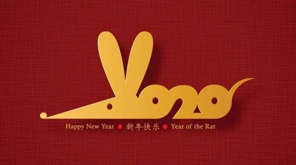 lunar new year 2020 wallpaper 8 600x334 - Chia sẻ hình nền Tết Canh Tý 2020 dễ thương cho desktop và điện thoại