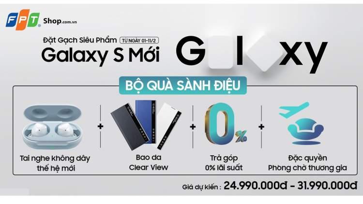 s20 1 750x422 - Galaxy S20 dự kiến lên kệ ngày 6/3, nhận bộ quà trị giá 4,5 triệu đồng khi đặt trước