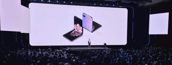 z flip 600x228 - Tất tần tật những điểm thú vị của Galaxy S20 và Galaxy Z Flip