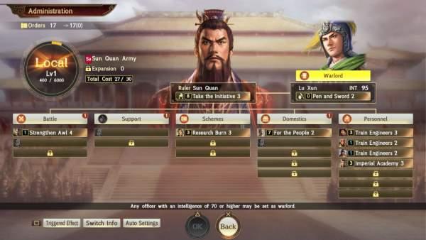 romance of the three kingdoms 14 ps4 screenshot 2 600x338 - Đánh giá game Romance of the Three Kingdoms XIV