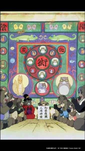ponpoko1 339x600 - Top 24 ảnh nền ảo Studio Ghibli dành cho Zoom