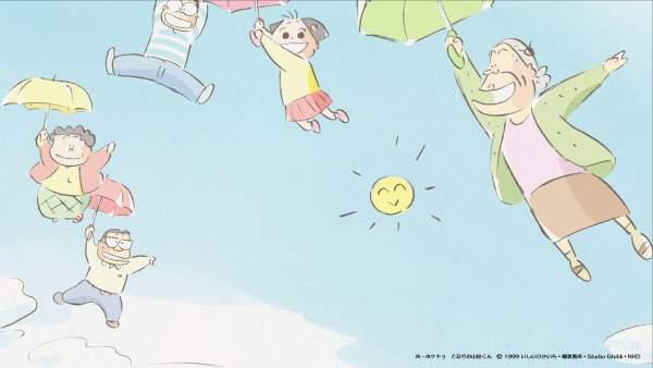 yamada1 600x338 - Top 24 ảnh nền ảo Studio Ghibli dành cho Zoom