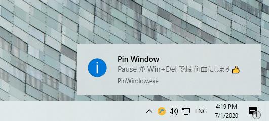 Tổng hợp 6 ứng dụng UWP chọn lọc cho Windows 10 nửa cuối tháng 7/2020 8
