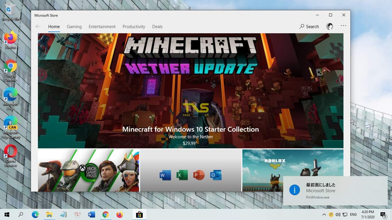 Tổng hợp 6 ứng dụng UWP chọn lọc cho Windows 10 nửa cuối tháng 7/2020