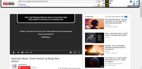 Cách tìm lại thông tin video YouTube đã xóa 3