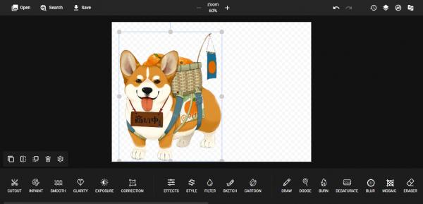 PhotoKit: Dịch vụ chỉnh sửa ảnh tuyệt vời mà còn miễn phí