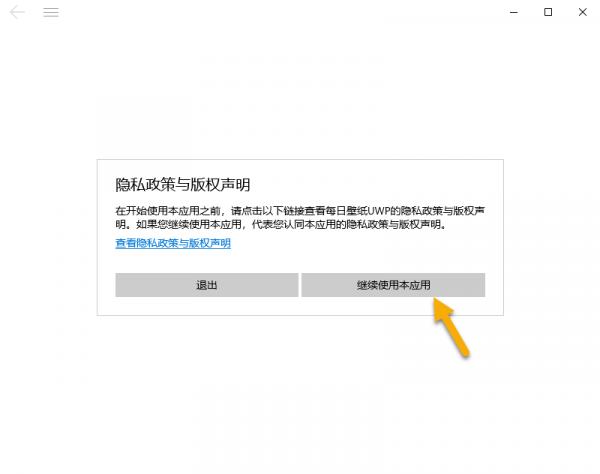 Tải ảnh Bing 4K trên Windows 10