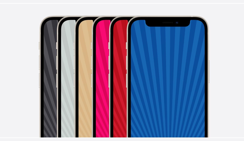 13 hình nền iPod nano cổ điển cực đẹp cho iPhone